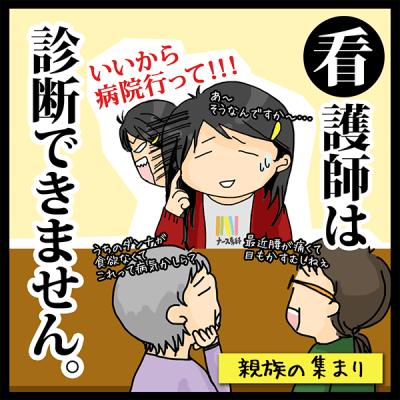 karuta23_ka03