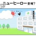 たすけま専科_01_eye