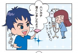 たすけま専科08_03