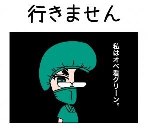 たすけま専科04_01