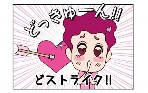 たすけま専科06_04