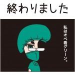 たすけま専科_09_eye