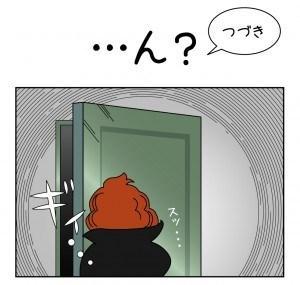 たすけま専科15_01