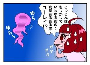 たすけま専科19_04
