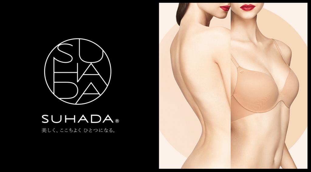 square_232706_wcl_SUHADA