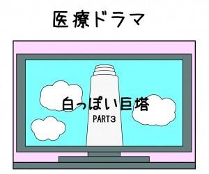 たすけま専科26_01