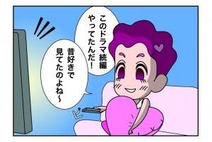 たすけま専科26_02