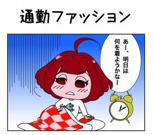 たすけま専科28_01