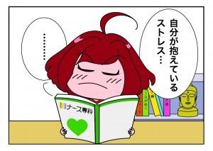 たすけま専科27_03