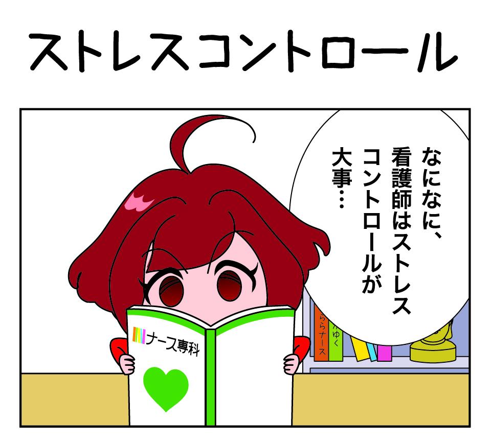 たすけま専科_27_eye