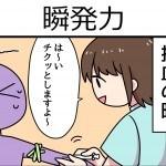 あるある(13)_eye