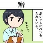 あるある(14)_eye