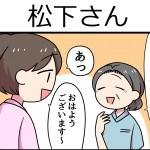 あるある(15)_eye
