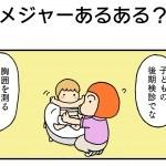 奥さん(16)_eye