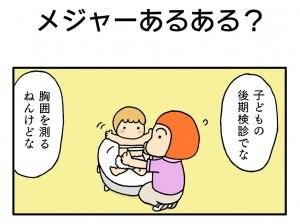 奥さん(16)_01