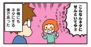 奥さん(16)_04