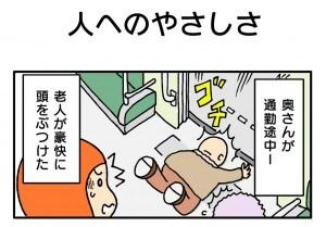 奥さん(17)_01