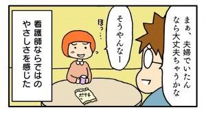 奥さん(17)_04