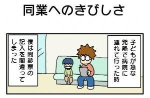奥さん(18)_01