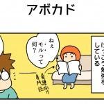 奥さん(19)_eye