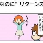 奥さん(20)_eye