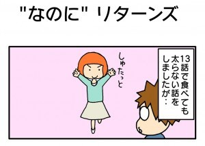 奥さん(20)_01