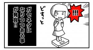 奥さん(20)_02