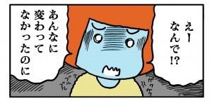 奥さん(20)_03