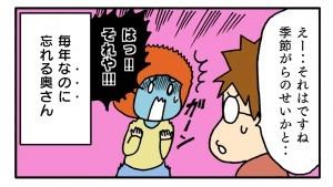 奥さん(20)_04