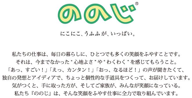 square_233534_nonoji