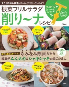 square_233534_recipebook