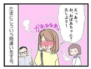 5話条件反射_4
