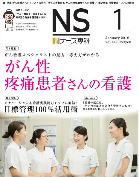 雑誌表紙デザイン
