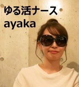 square_234369_prof_ayaka