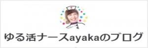 square_234369_prof_ayaka_2
