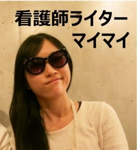 square_234369_prof_maimai