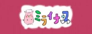 square_234369_prof_maimai_2