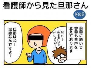 okusan22_1