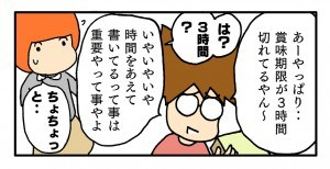 okusan22_3