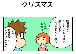 okusan23_1