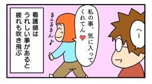 okusan26_4