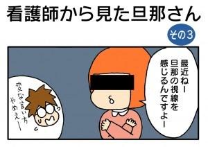 okusan28_1