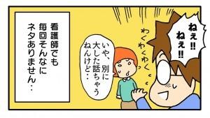 okusan28_4