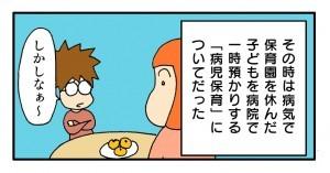 okusan29_2