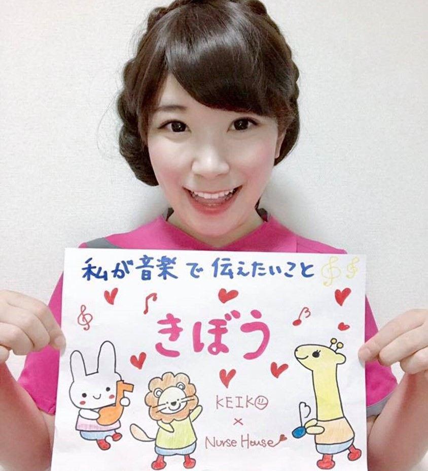 square_234568_prof_keiko
