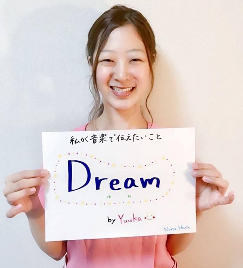 square_234568_prof_yuuka