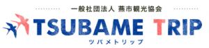 square_234954_tsubametrip
