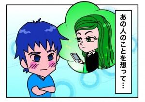 1124tskm_koinokisetsu02