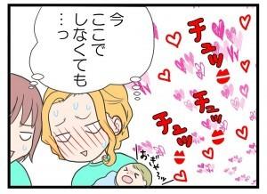 本日もナース日和!14話 (4)