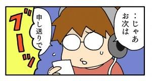 okusan31_3